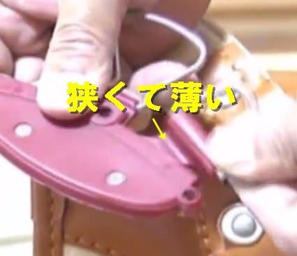 背カンのプラスティックが狭くて薄いと壊れやすい